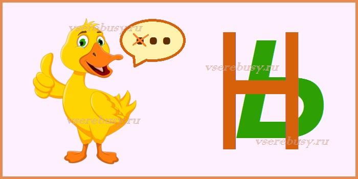 ребус рязань, ребус с ответом рязань, ребус к слову рязань, ребусы  с ответами, ребусы, ребус с ответом, ребус, картинки ребусы