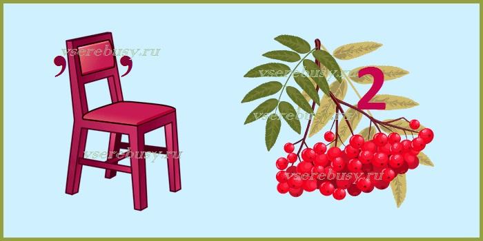 ребус туя, ребусы про деревья, ребус, ребусы, ребус дерево, ребусы с ответами, ребусы онлайн